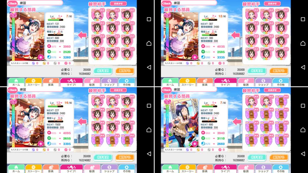 f:id:RinaHayashita:20170817000618p:plain