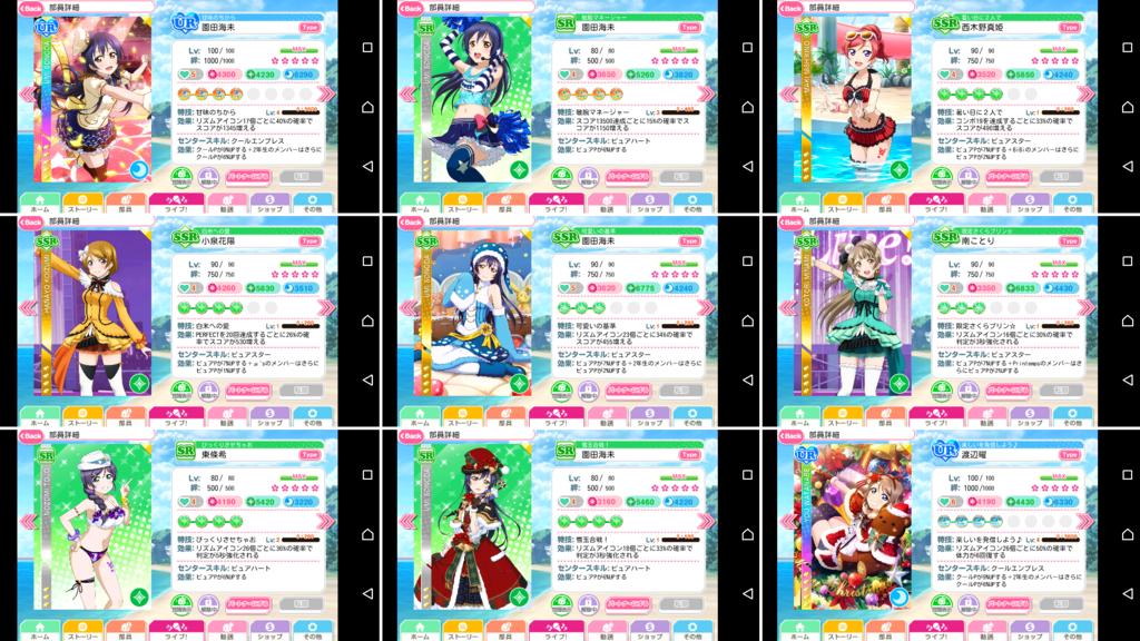 f:id:RinaHayashita:20170903020642p:plain