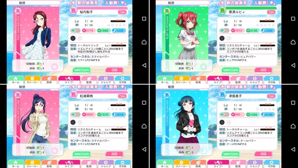 f:id:RinaHayashita:20170905233914p:plain