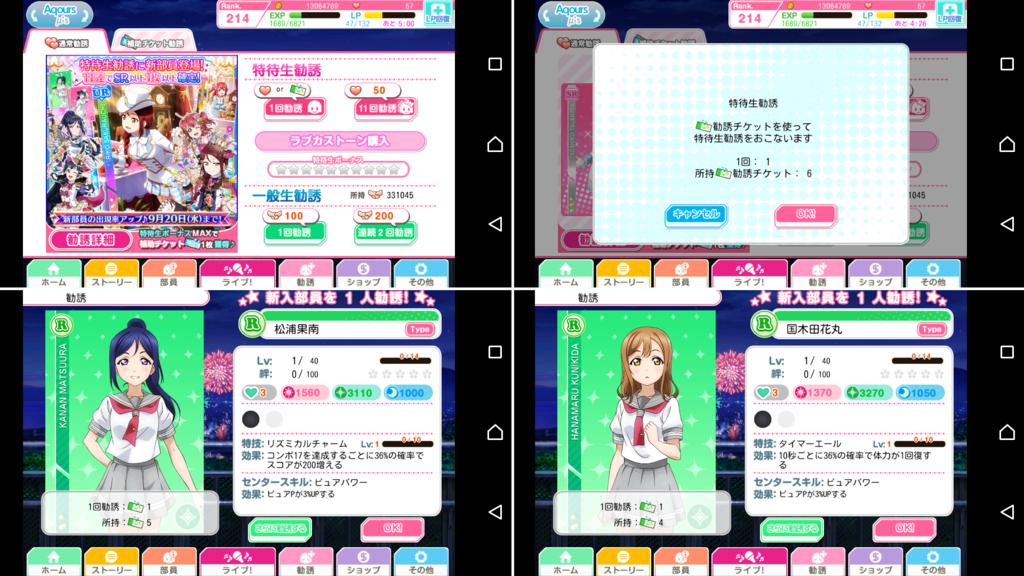 f:id:RinaHayashita:20170919231927p:plain