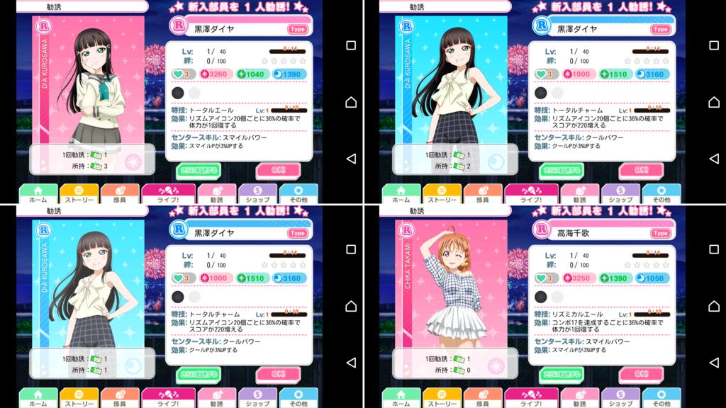 f:id:RinaHayashita:20170919231946p:plain