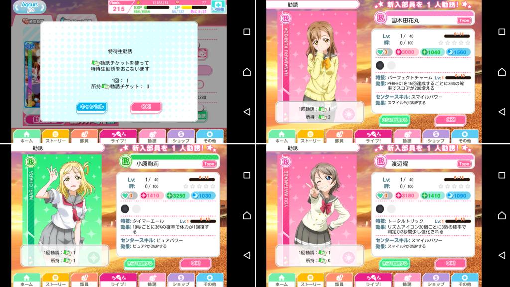 f:id:RinaHayashita:20171005001622p:plain