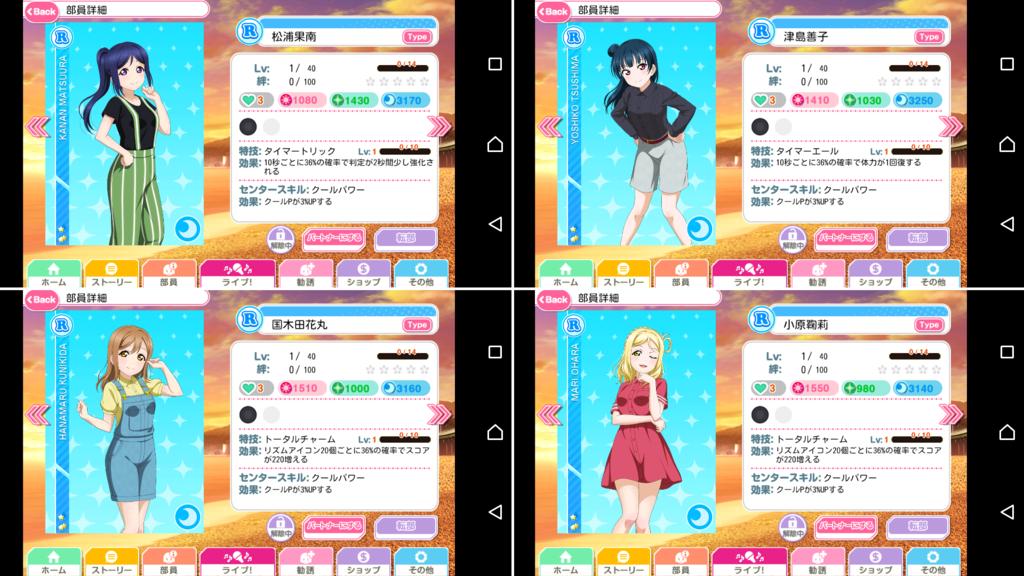 f:id:RinaHayashita:20171010235140p:plain
