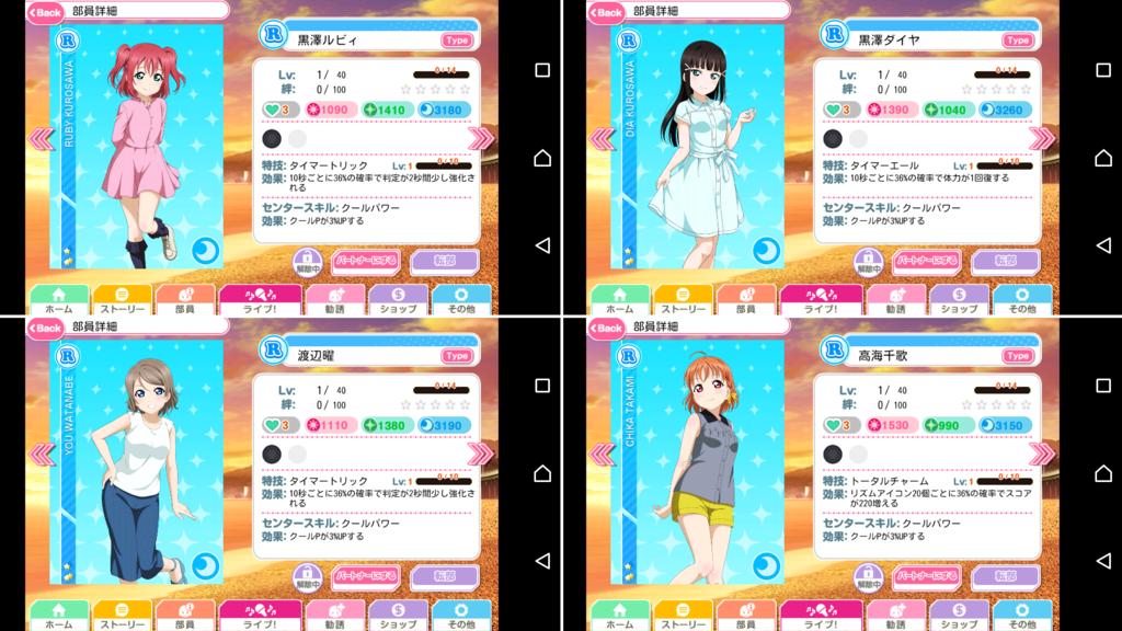 f:id:RinaHayashita:20171010235200p:plain