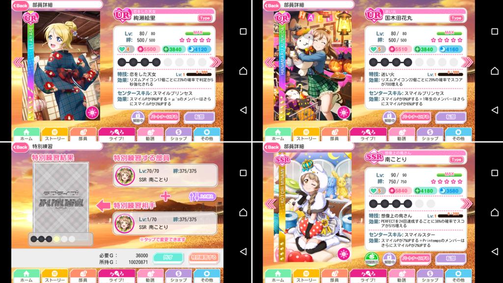 f:id:RinaHayashita:20171101000357p:plain