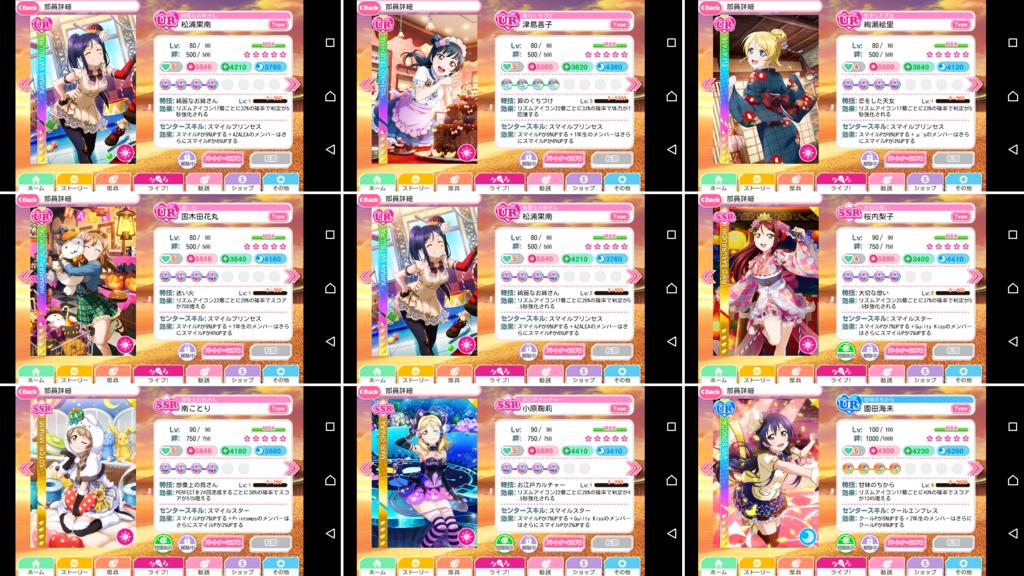 f:id:RinaHayashita:20171101000811p:plain