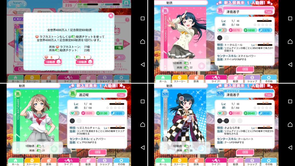 f:id:RinaHayashita:20171116233118p:plain