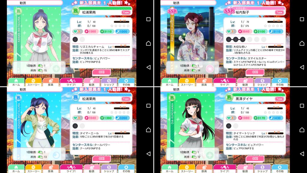 f:id:RinaHayashita:20171116233553p:plain