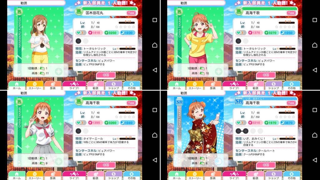 f:id:RinaHayashita:20171116233612p:plain