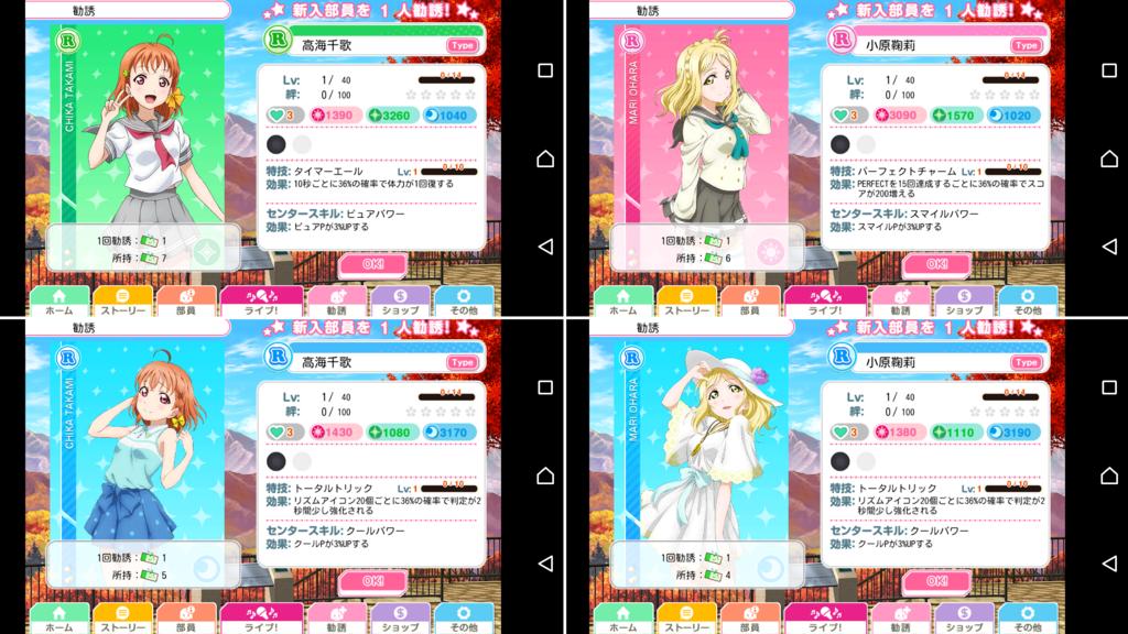 f:id:RinaHayashita:20171116233631p:plain