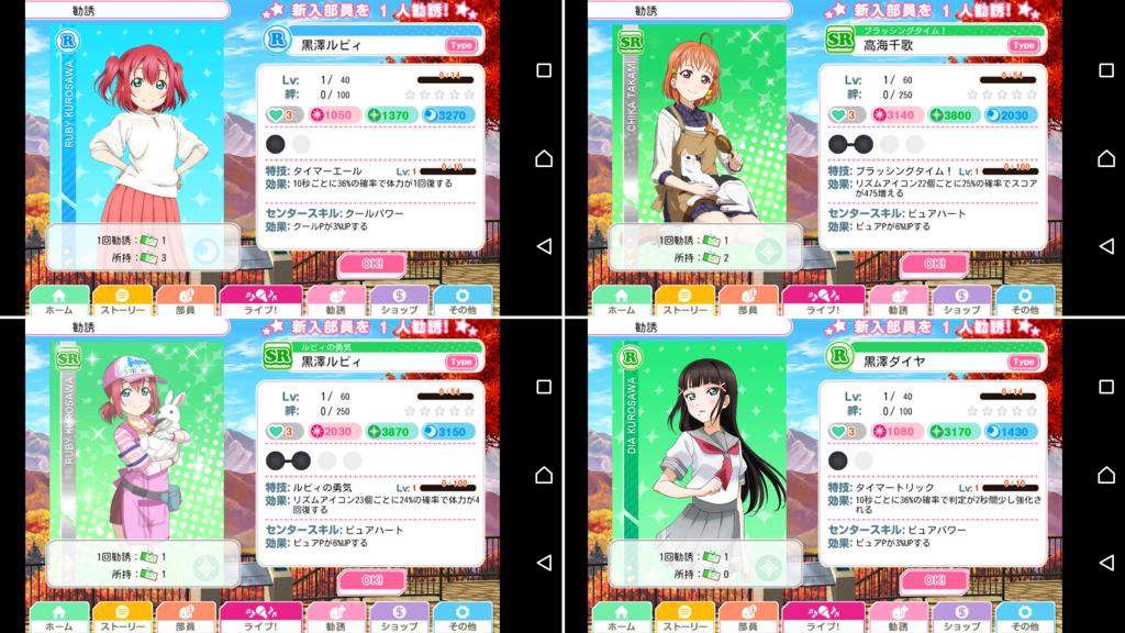 f:id:RinaHayashita:20171116233650p:plain