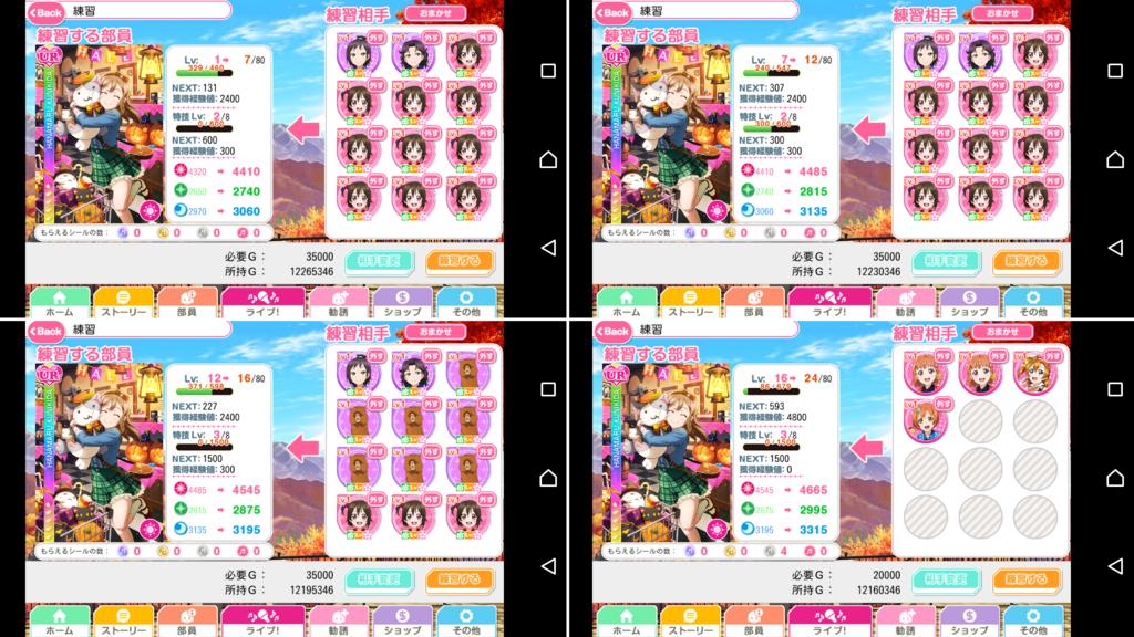 f:id:RinaHayashita:20171118025603p:plain