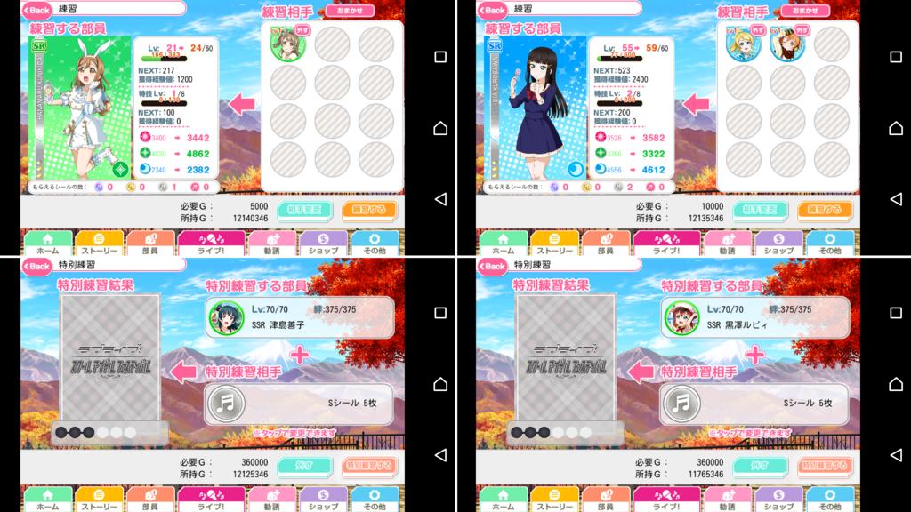 f:id:RinaHayashita:20171118025623p:plain