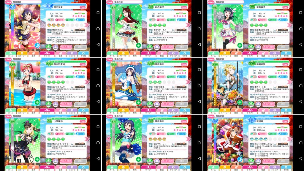 f:id:RinaHayashita:20171118225216p:plain