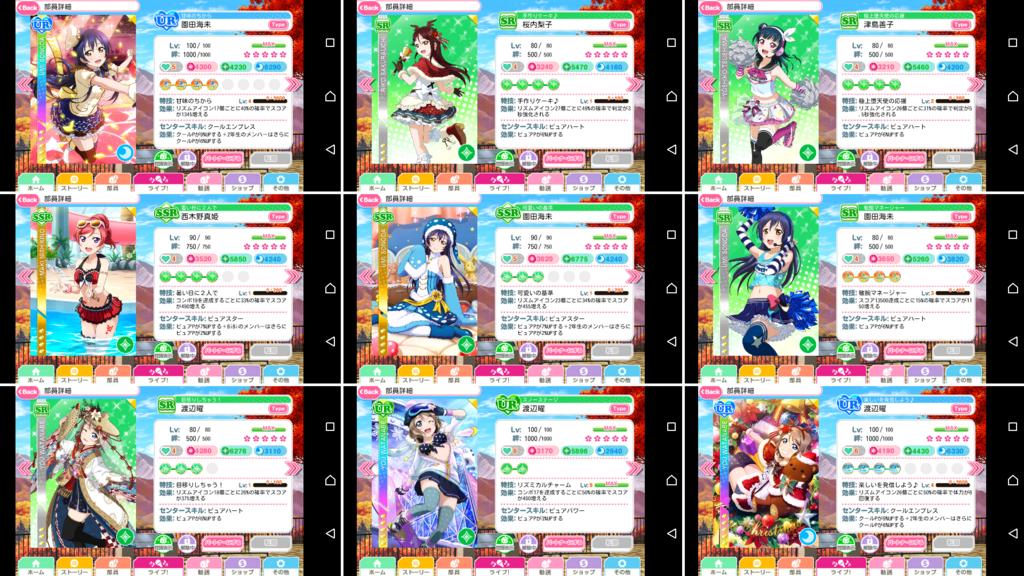 f:id:RinaHayashita:20171118225853p:plain