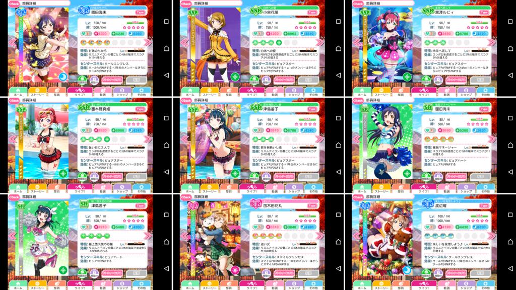 f:id:RinaHayashita:20171118230741p:plain