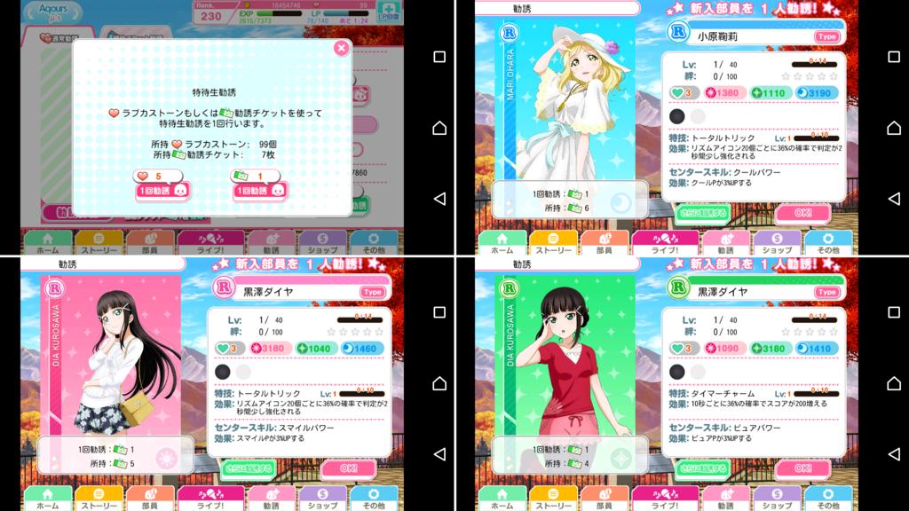 f:id:RinaHayashita:20171231160941p:plain