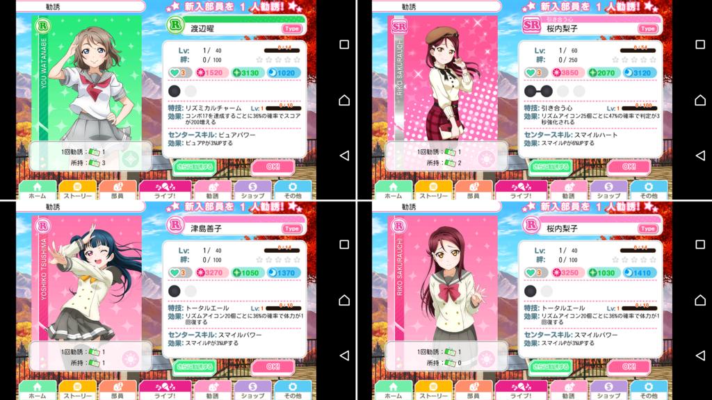 f:id:RinaHayashita:20171231161006p:plain