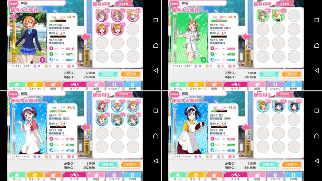 f:id:RinaHayashita:20180102022258p:plain