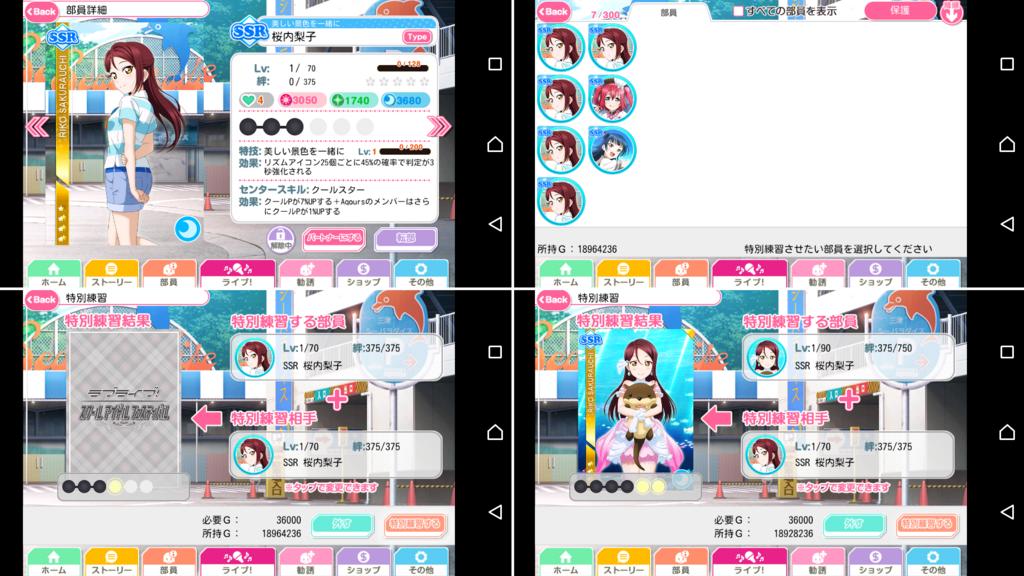 f:id:RinaHayashita:20180102032624p:plain
