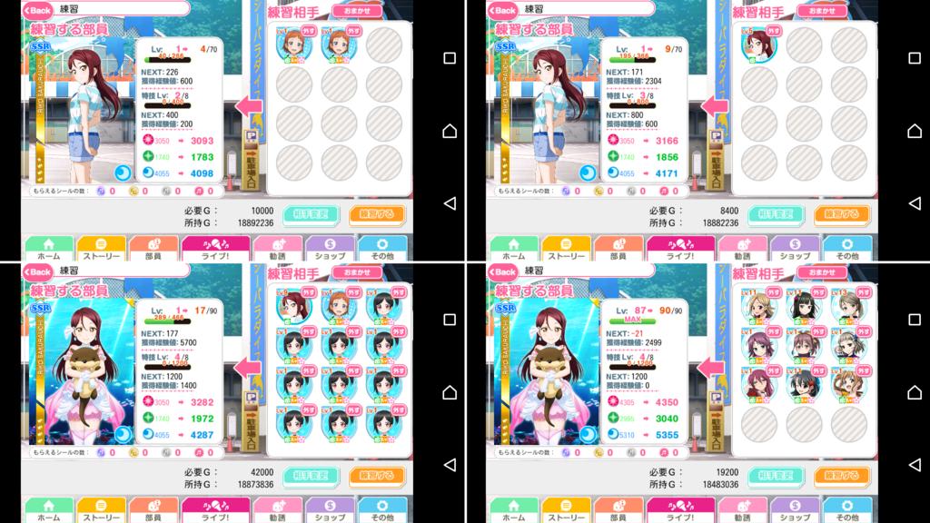 f:id:RinaHayashita:20180102032640p:plain