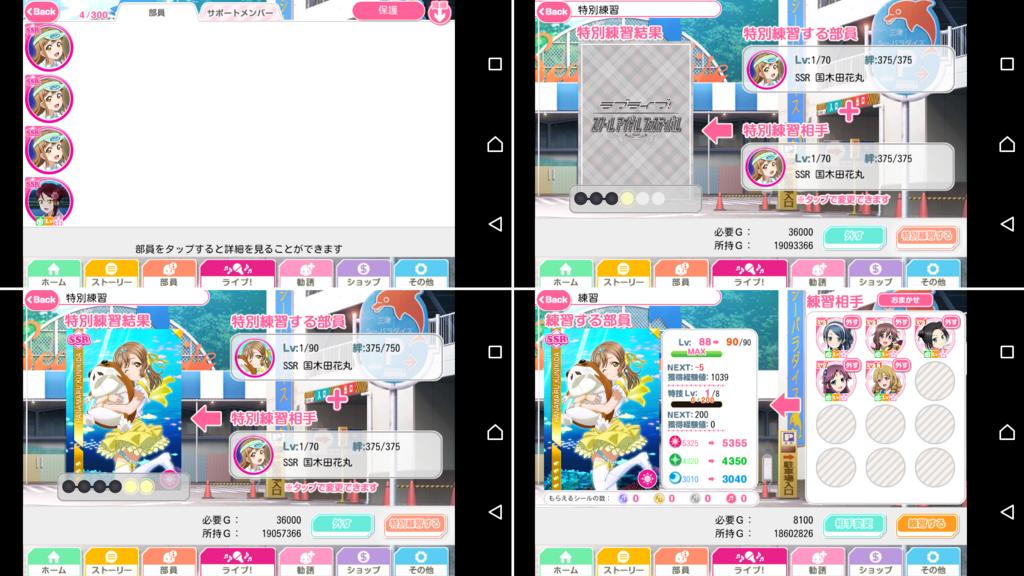 f:id:RinaHayashita:20180102172121p:plain