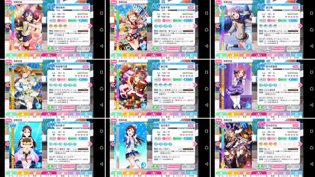 f:id:RinaHayashita:20180103045315p:plain