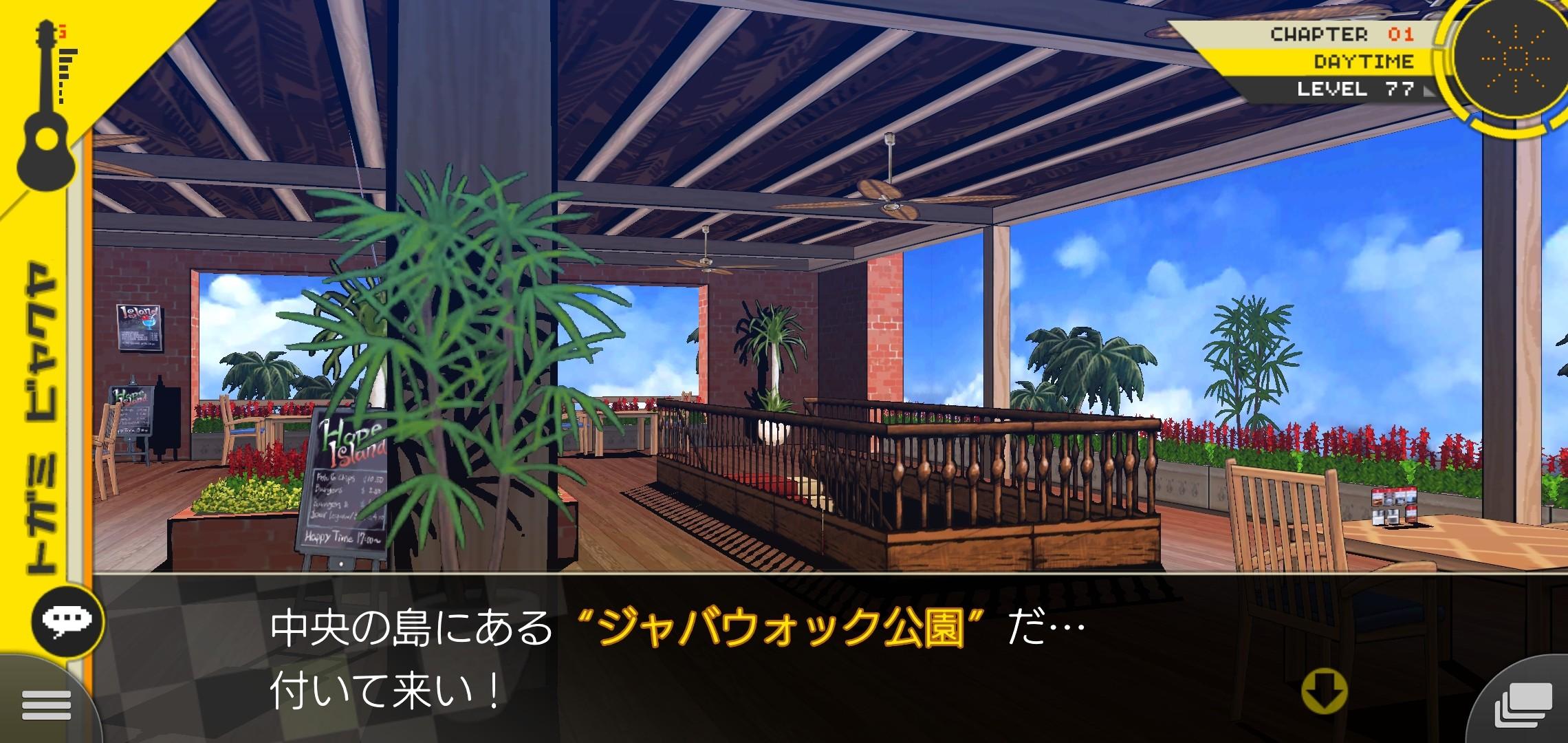 f:id:Rinburu:20201128172449j:plain