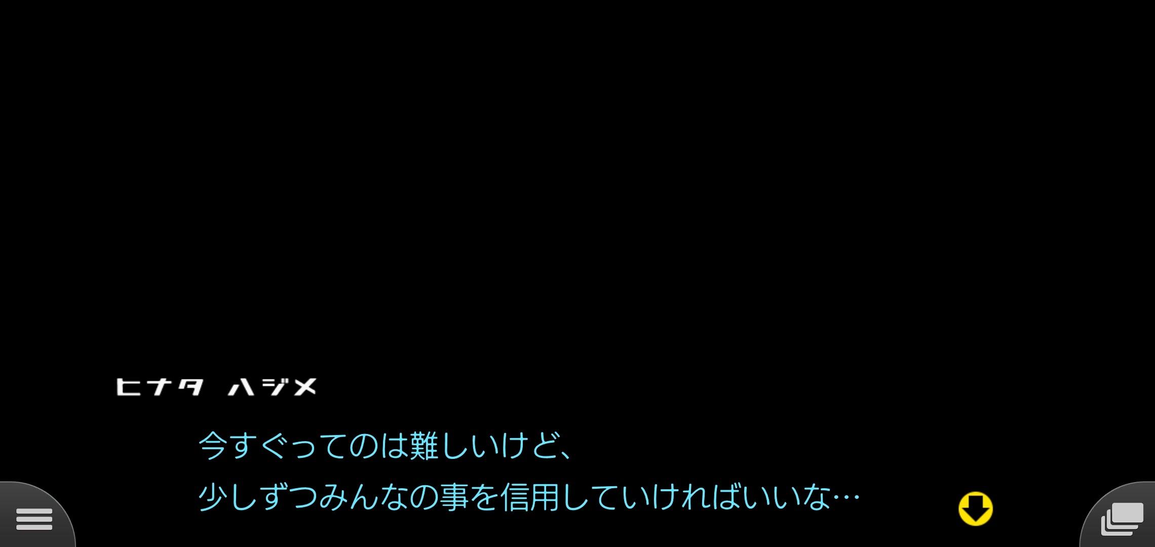 f:id:Rinburu:20201128182716j:plain