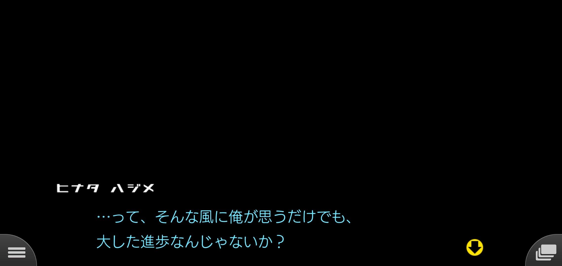 f:id:Rinburu:20201128182719j:plain