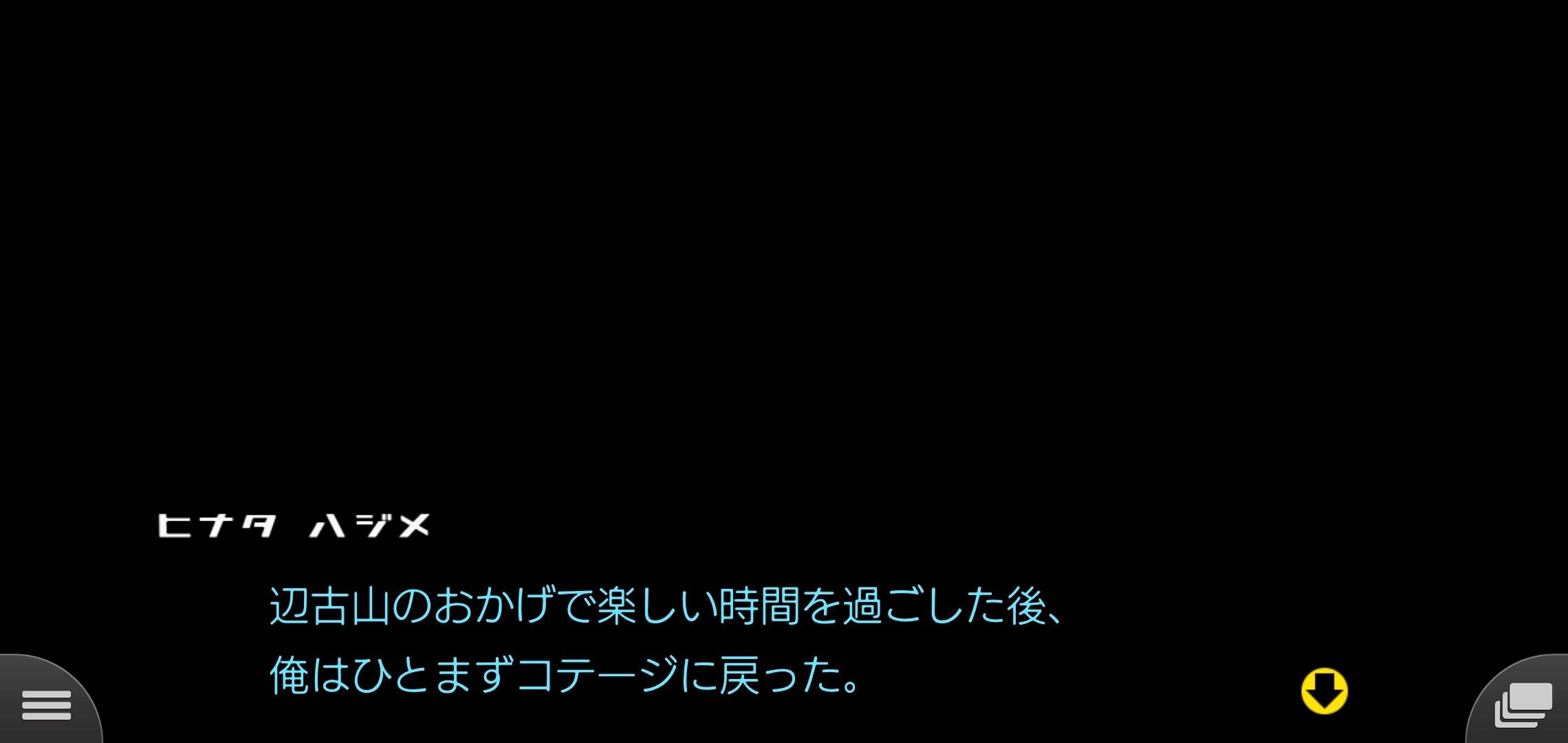 f:id:Rinburu:20201128184555j:plain
