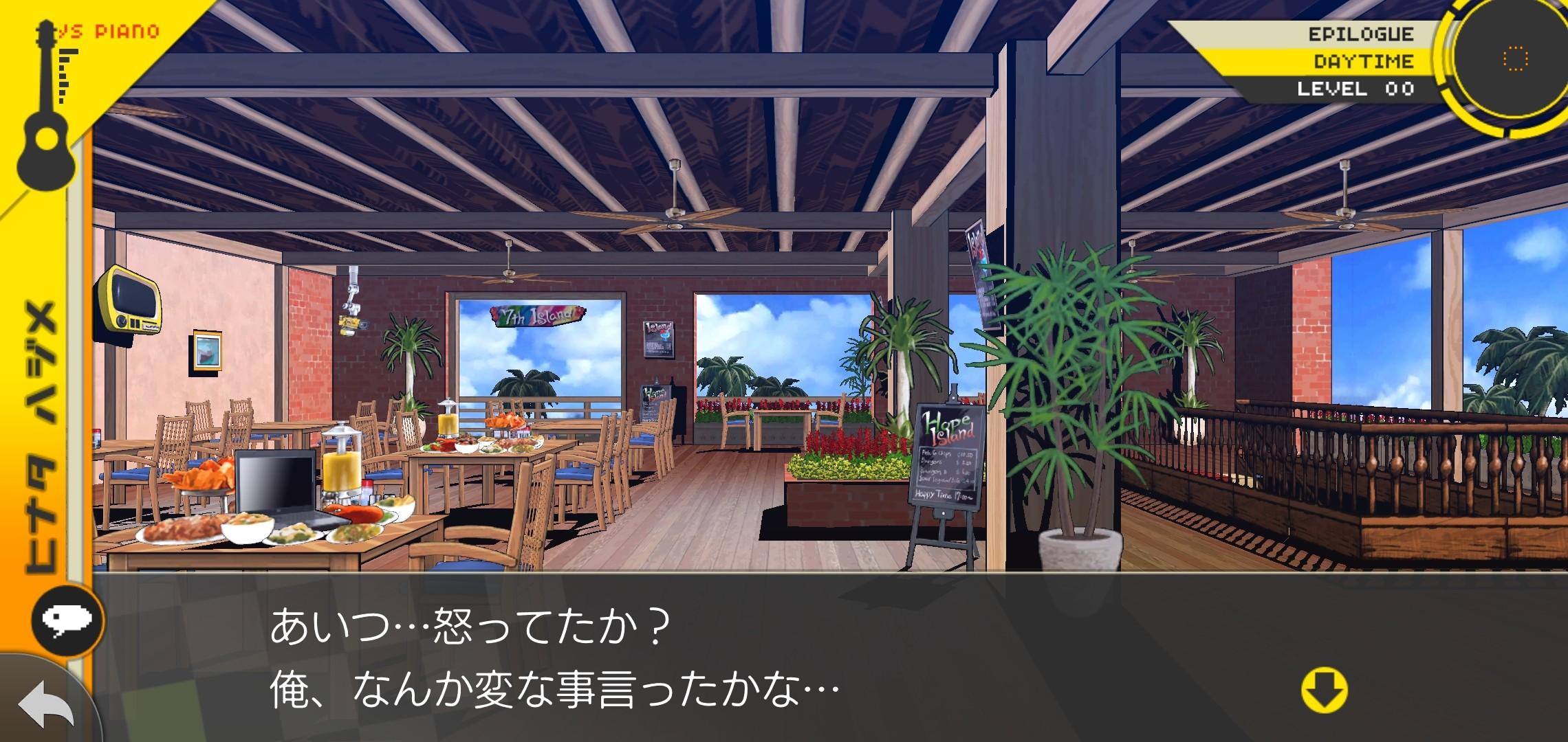f:id:Rinburu:20201207224300j:plain