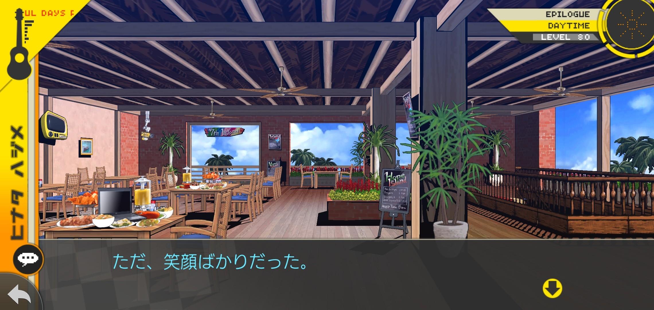 f:id:Rinburu:20201207225209j:plain