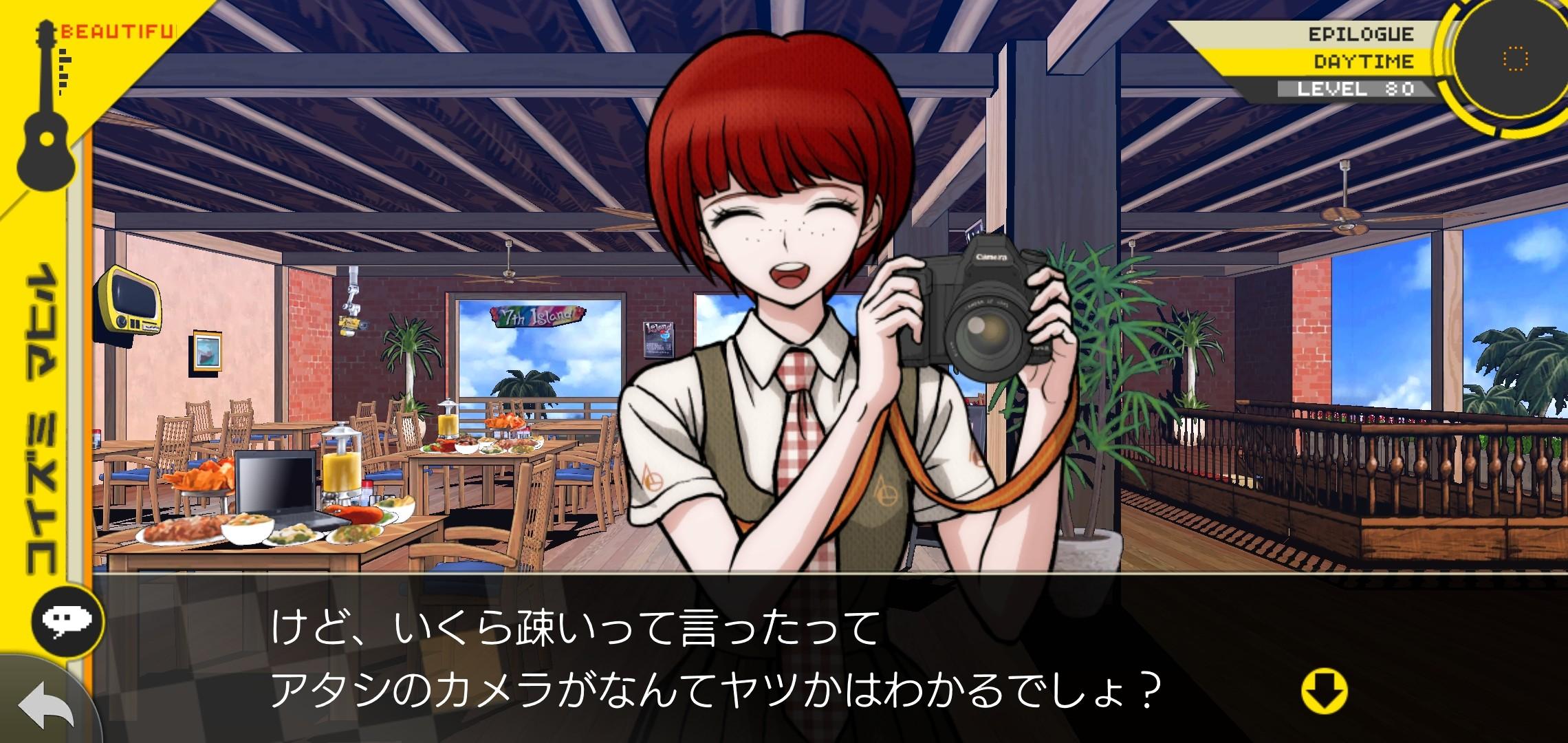 f:id:Rinburu:20201207234853j:plain