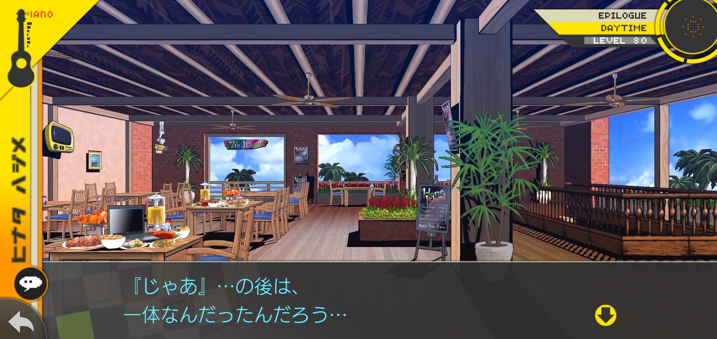 f:id:Rinburu:20201207235247j:plain