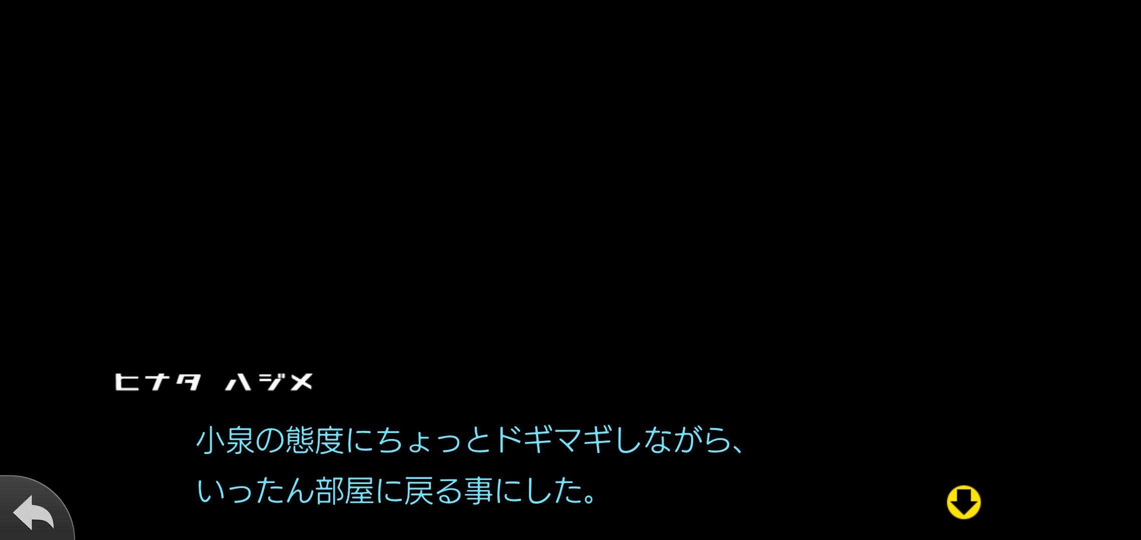 f:id:Rinburu:20201207235250j:plain