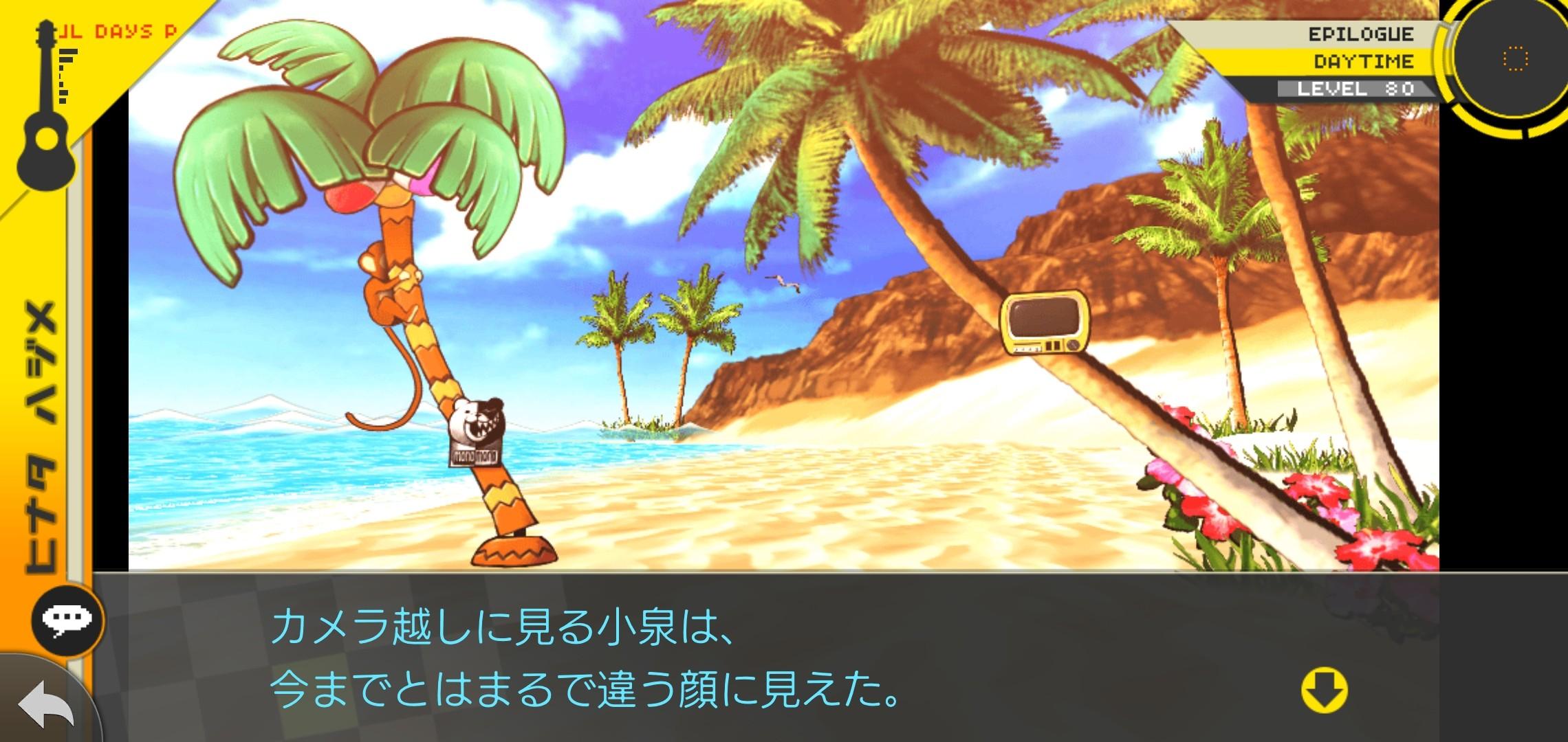 f:id:Rinburu:20201208001558j:plain