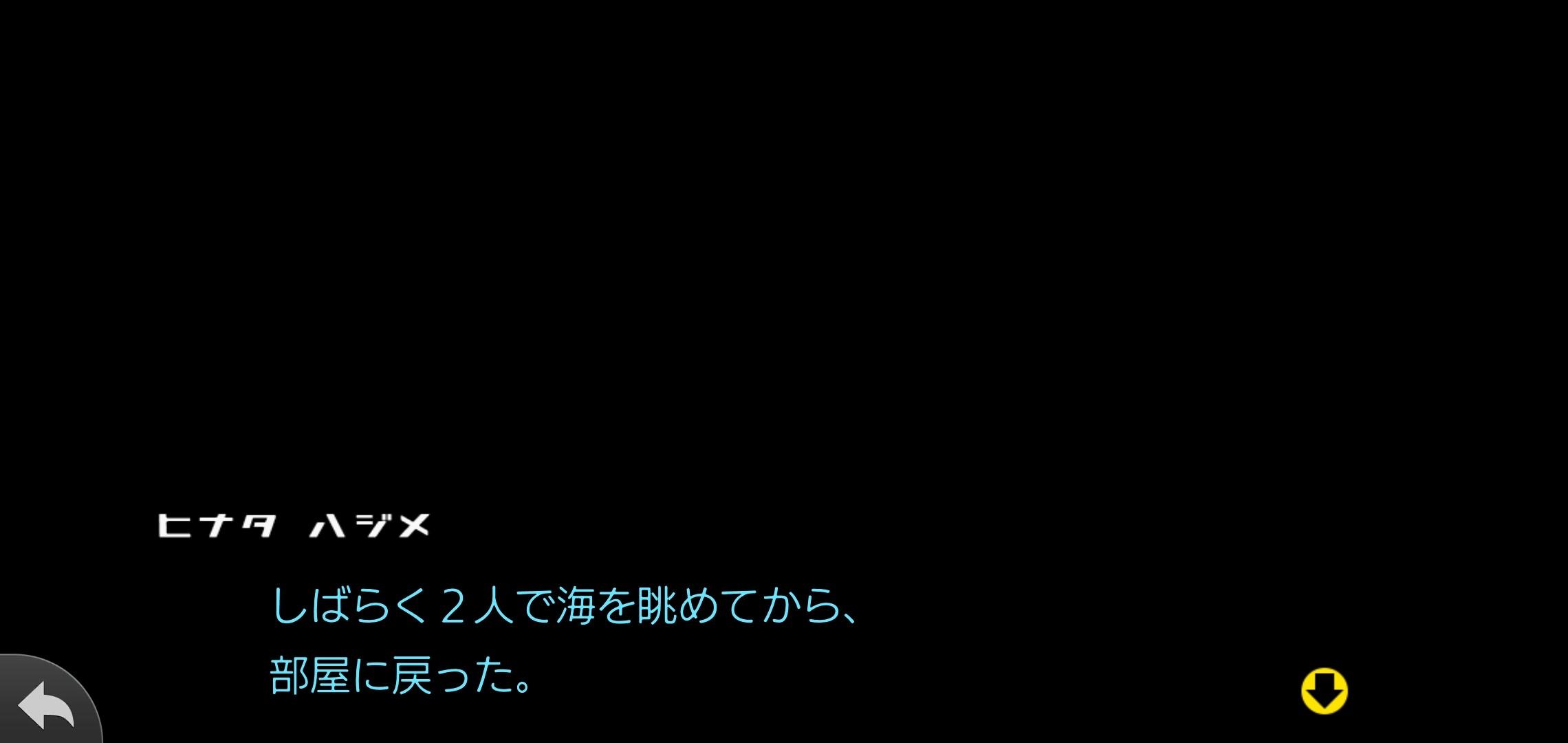 f:id:Rinburu:20201208002529j:plain
