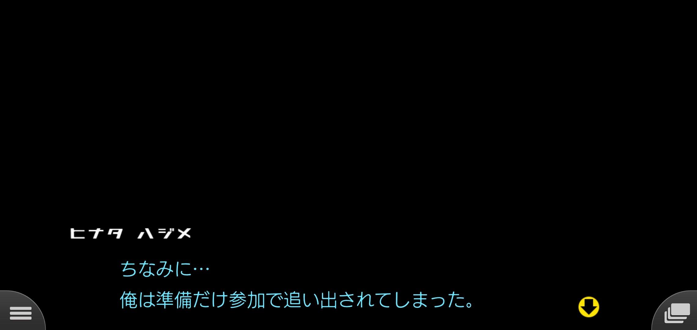 f:id:Rinburu:20201213211310j:plain