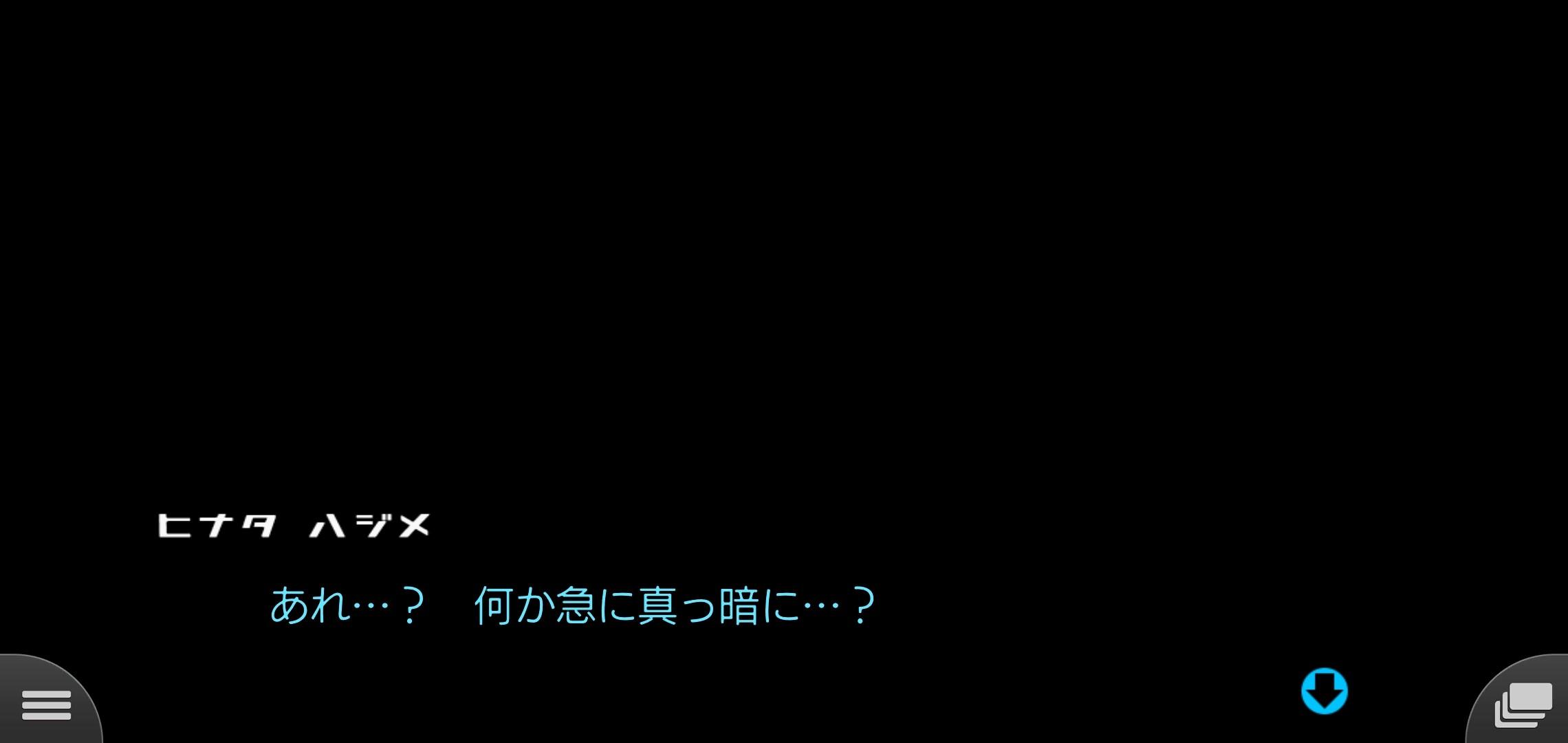 f:id:Rinburu:20201214225305j:plain