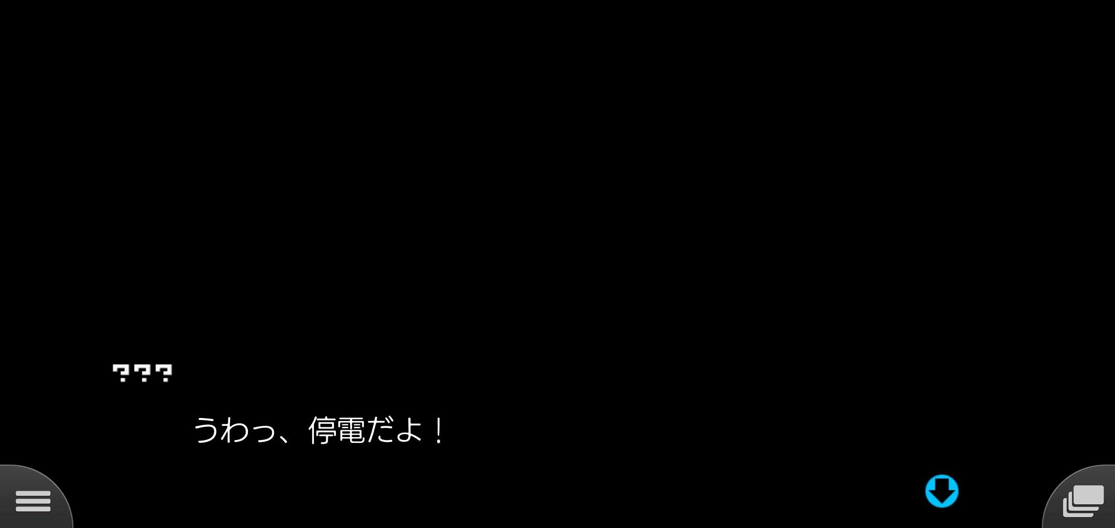 f:id:Rinburu:20201214225307j:plain
