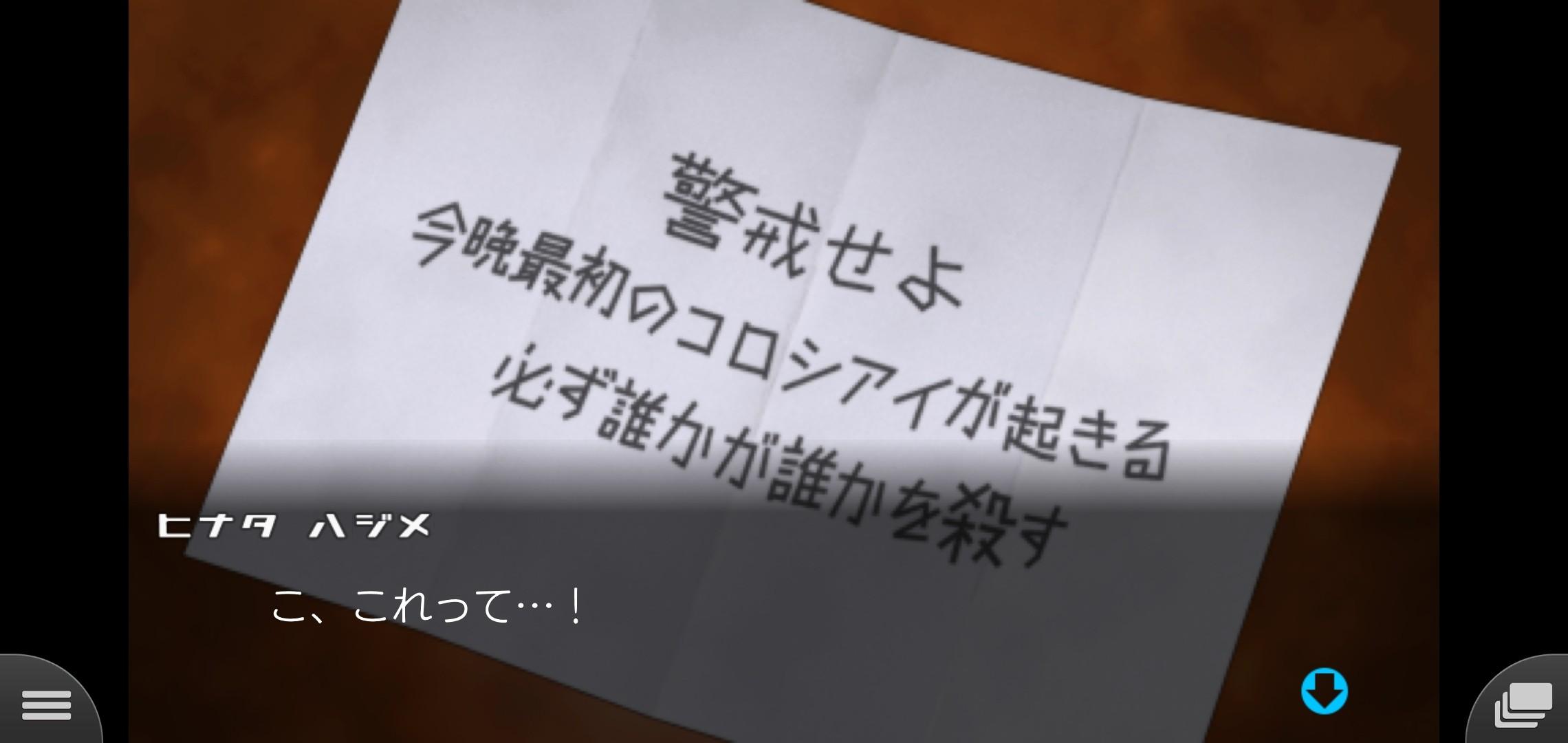 f:id:Rinburu:20210114221901j:plain