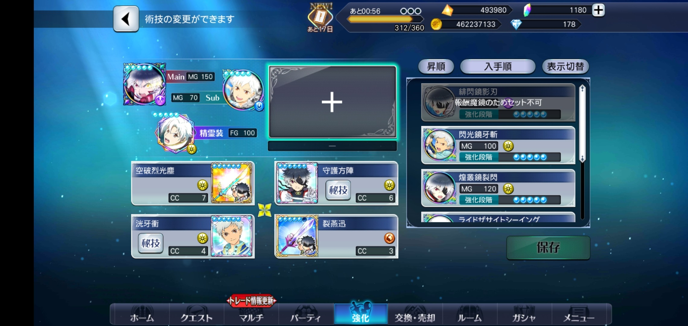 f:id:Rinburu:20210905002827j:plain