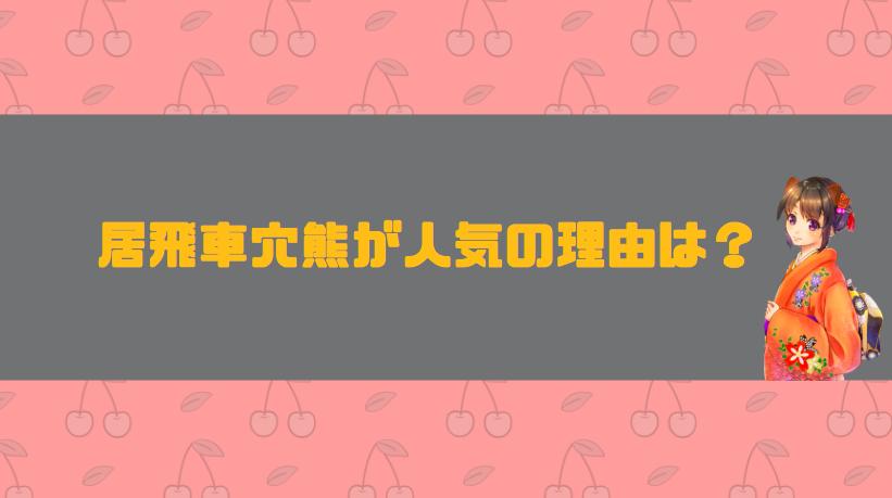 f:id:Rincon:20180516224432p:plain