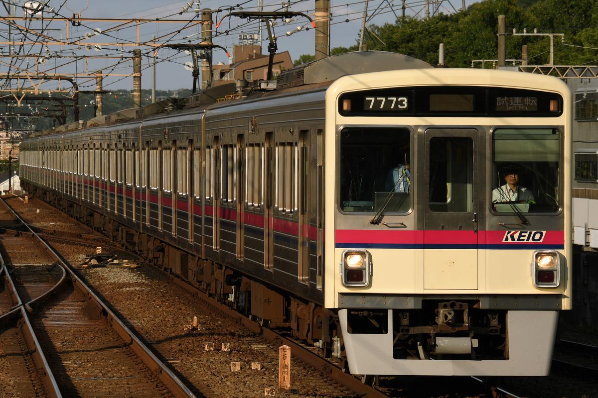 f:id:Rinkuro1027:20191228001908j:plain