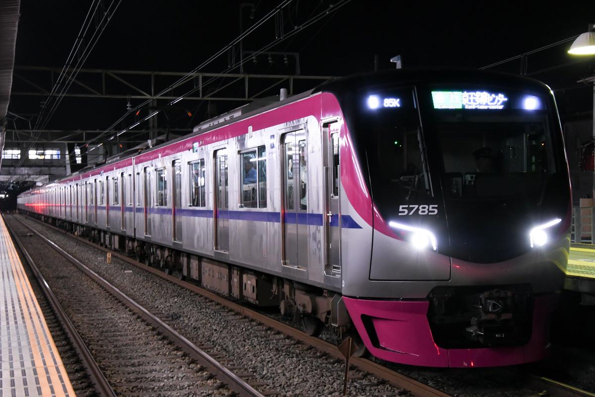 f:id:Rinkuro1027:20191228003226j:plain