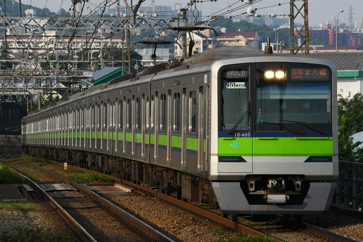 f:id:Rinkuro1027:20200614132652j:plain