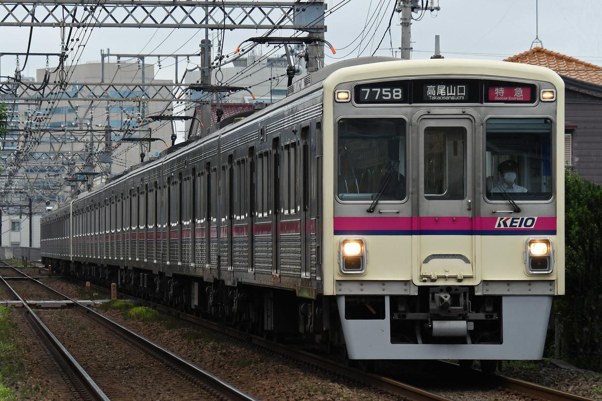 f:id:Rinkuro1027:20200802150232j:plain