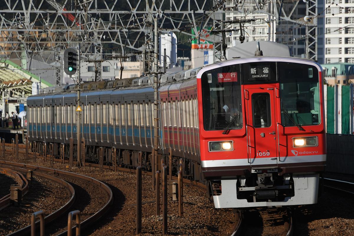 f:id:Rinkuro1027:20200816142600j:plain