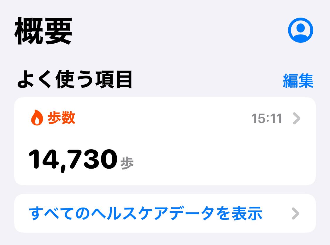 f:id:Rino_2018:20210327162548j:plain